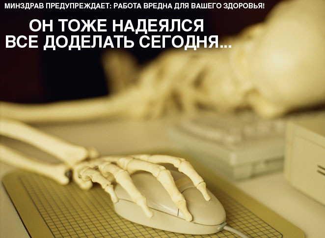 картинка: _________.jpg