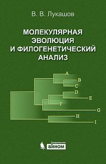 картинка: oblozhka_small.JPG