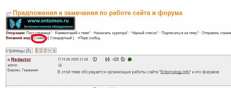 scheme.jpg - кликните, чтобы открыть увеличенную картинку
