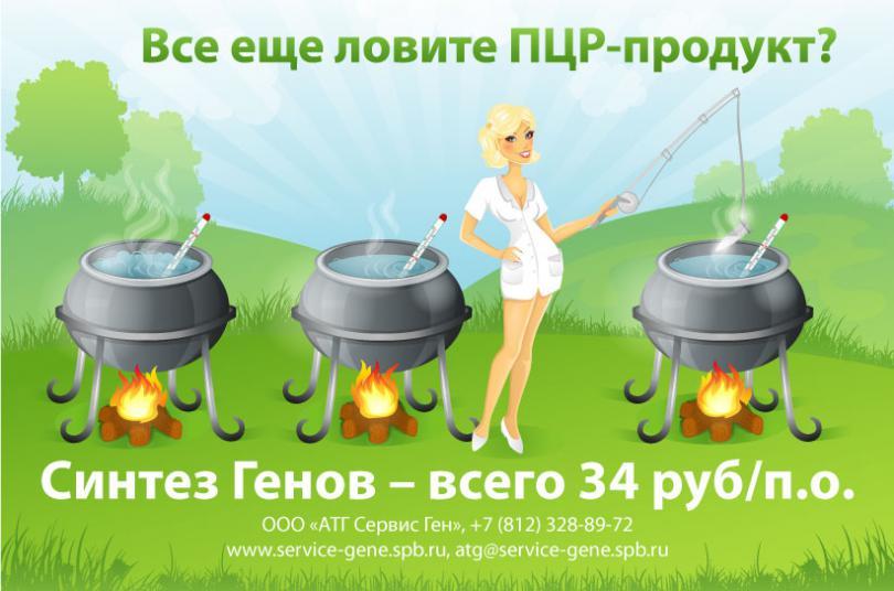 pzr_send.jpg - кликните, чтобы открыть увеличенную картинку