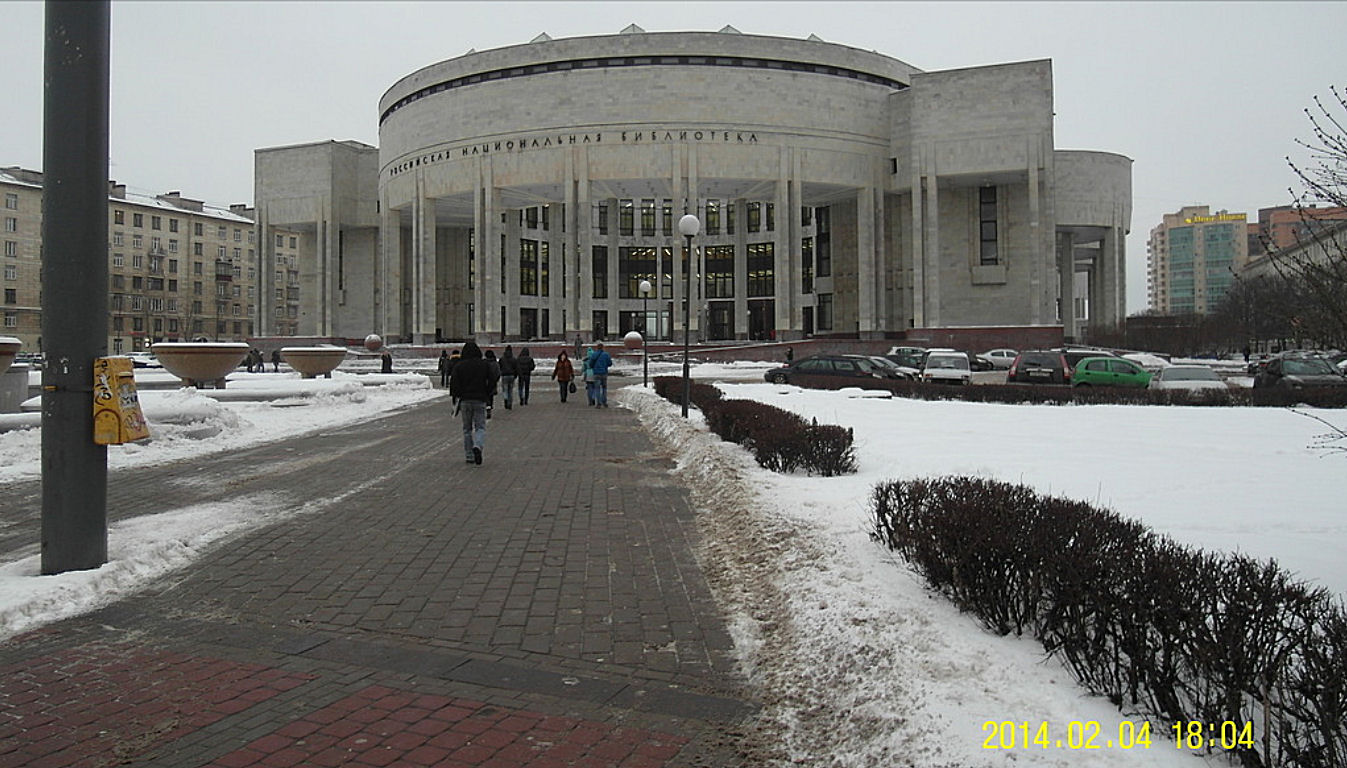 картинка: National_Library_of_Russia..jpg