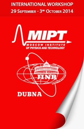 картинка: mipt1.png