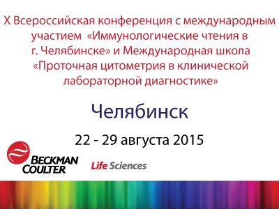 Attached ImageSchool_Chelyabinsk_2015.png