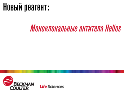 картинка: Logo_reagents.png