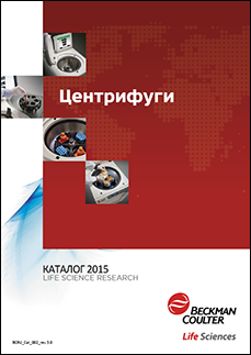 Attached Imagecentrifuge_catalog_2015_cover.png