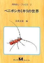 картинка: MSS_books02.JPG