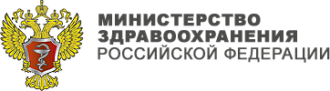 картинка: ministry_website_logo.png