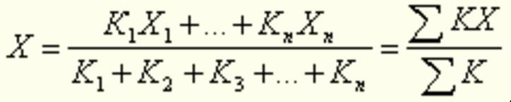 картинка: formula.jpg