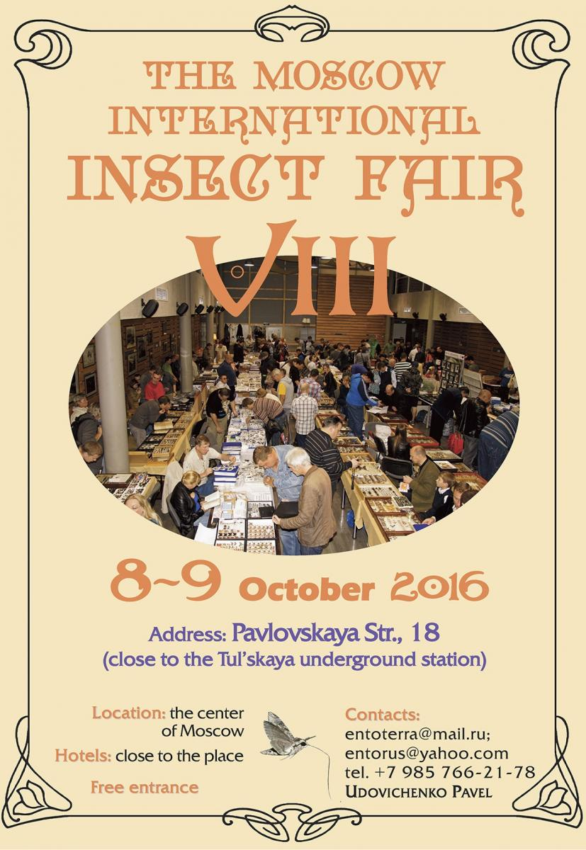 InsectFair_2016_Oct.jpg - Attached Image (Click thumbnail to expand)