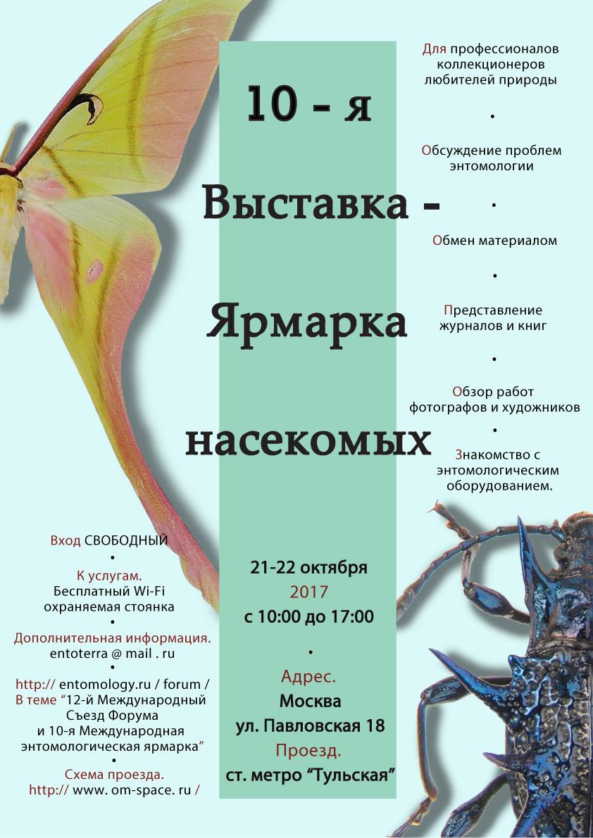 картинка: Sjezd83.jpg