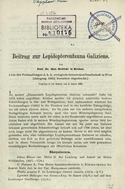картинка: 1865l.jpg