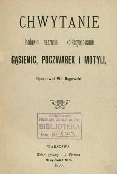 картинка: 1905k.jpg