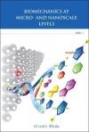 картинка: Biomechanics_At_Micro_and_Nanoscale_Levels_v1.jpg