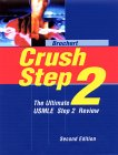картинка: Crush_Step_2_The_Ultimate_USMLE_Step_2_Review_ed2.jpg