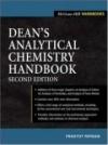 картинка: Dean_s_Analytical_Chemistry_Handbook_ed2.jpg