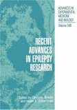 картинка: Recent_Advances_in_Epilepsy_Research.jpg