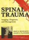 картинка: Spinal_Trauma.jpg