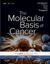 картинка: The_Molecular_Basis_of_Cancer_ed3.png