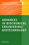 картинка: White_Biotechnology.jpg