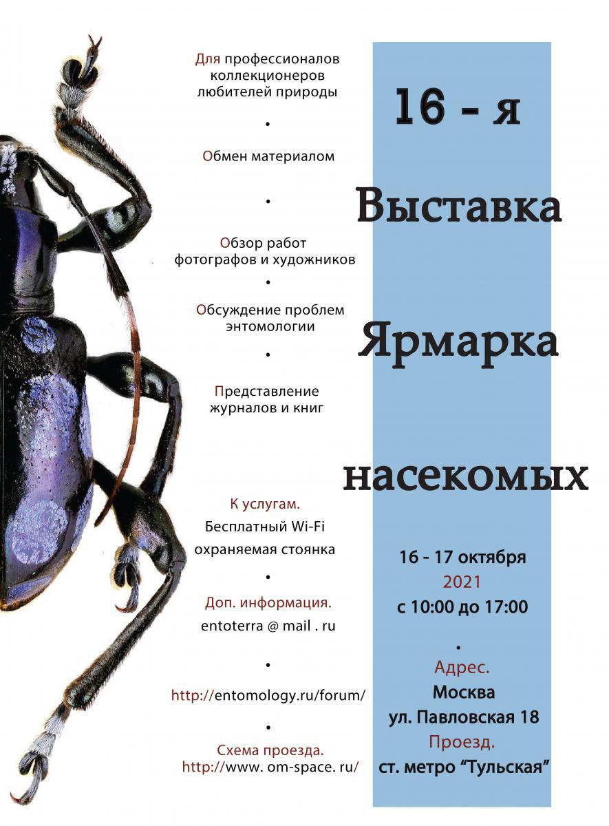 sjezd_oct_21_3.jpg - кликните, чтобы открыть увеличенную картинку