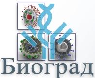 картинка: biotech_28938.png